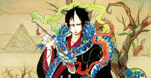 Hoozuki no Reitetsu vai ter novo projeto anime