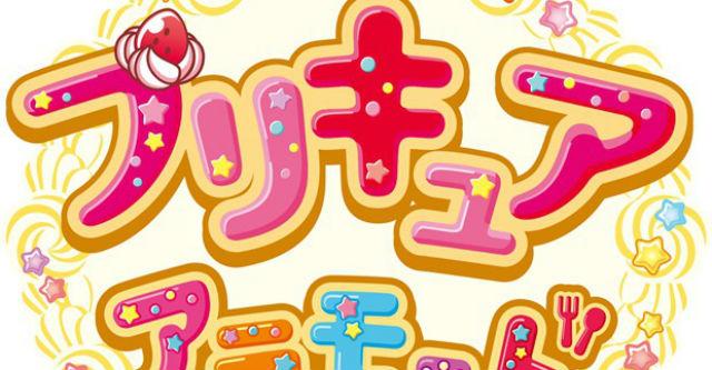Toei Animation confirma nova série de PreCure