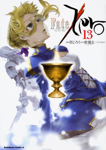 Fate/Zero - manga chega ao fim