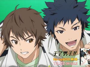 Cheer Danshi!! - trailer das OVAs