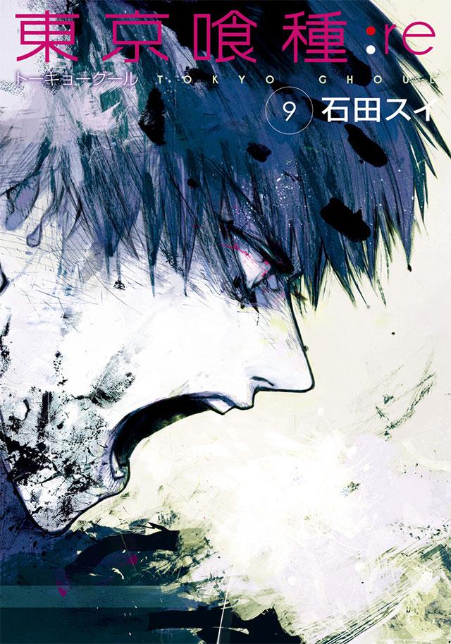 Ranking vendas manga no Japão (19/11 a 25/12)