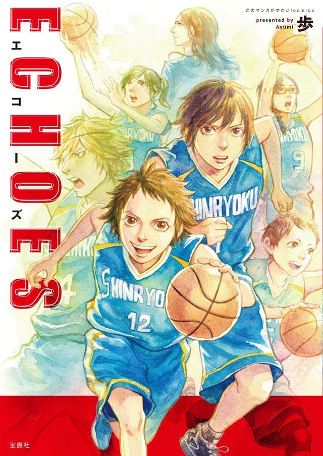 Manga sobre transgénero ganha o Amazing Grand Prix Award