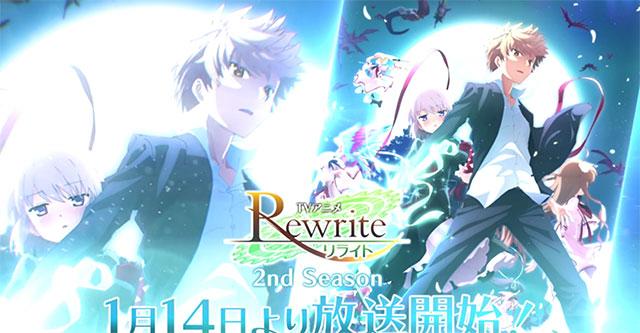 Rewrite 2 - vídeo promocional