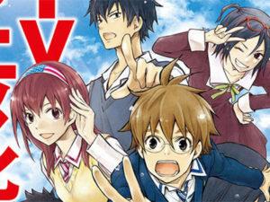 Nana Maru San Batsu vai ter série anime