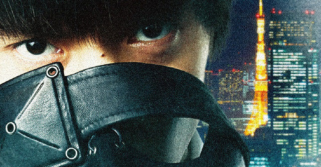 Tokyo Ghoul Live-action - imagem promocional