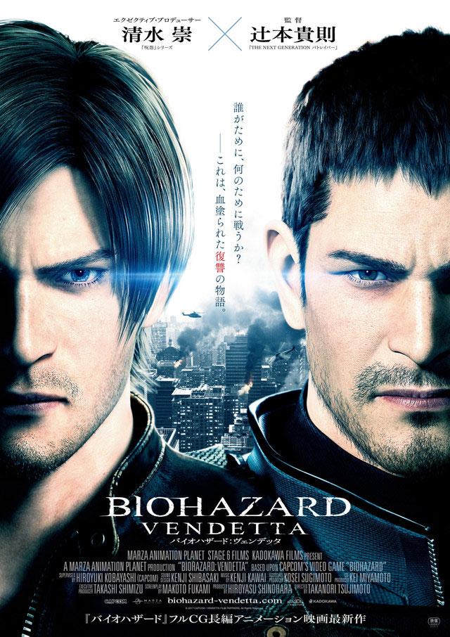 Resident Evil: Vendetta estreia a 27 de Maio