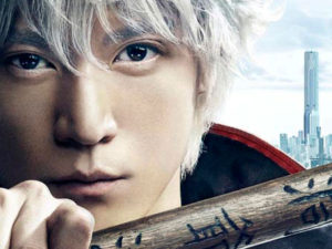 Posters de Gintama Live-action