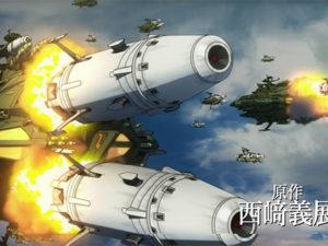 Space Battleship Yamato 2202 - trailer