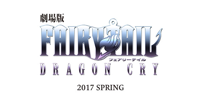 Fairy Tail: Dragon Cry na Primavera de 2017