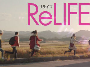 ReLIFE Live-Action - Trailer