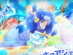 Kirakira Precure a la Mode - Trailer