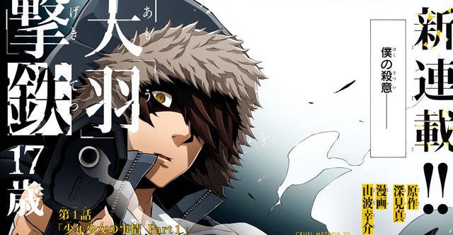 Makoto Fukami lança manga sobre Assassinato Em Massa