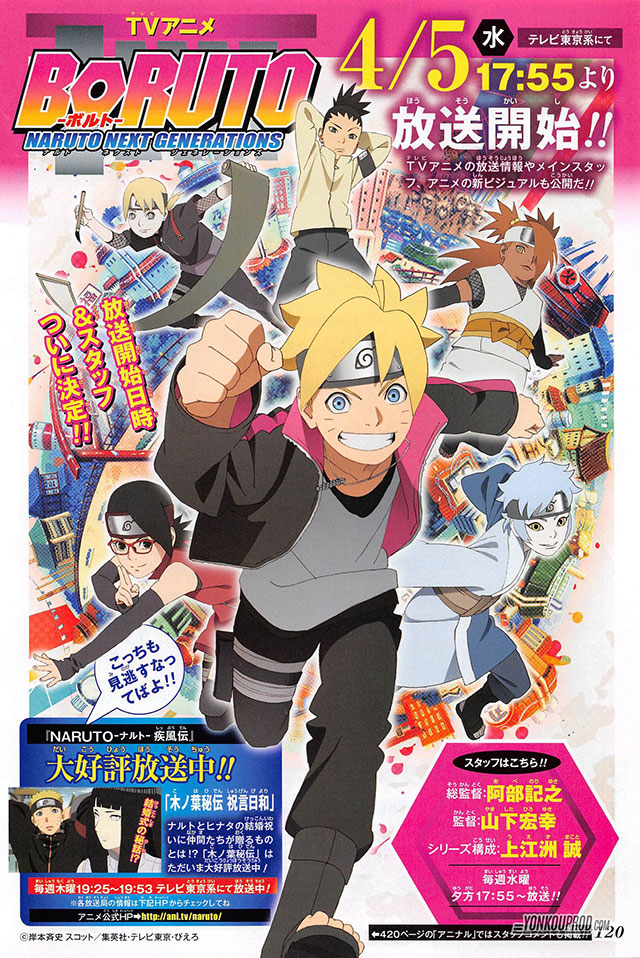 Boruto: Naruto the Next Generations a 5 de Abril