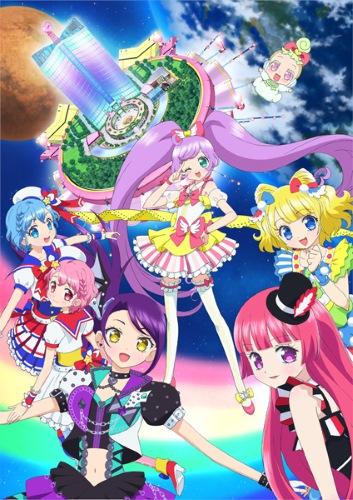 PriPara: Minna de Kagayake! Kirarin Star Live!
