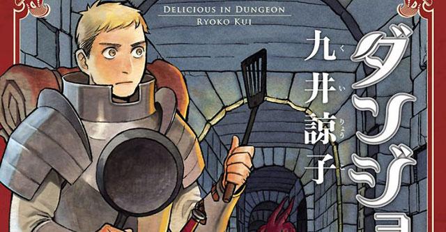 Ranking vendas manga no Japão (13/02 a 19/02)
