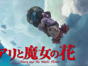 Mary and the Witch's Flower – Novo Trailer