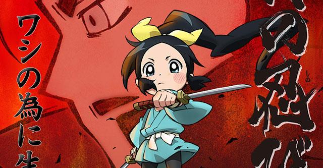 Nobunaga no Shinobi 2 com antestreia a 28 de Março