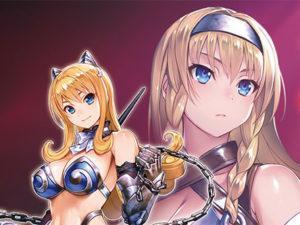 Queen's Blade vai ter novo anime