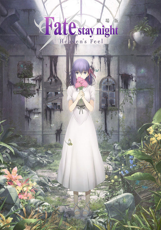 Fate/stay night Heaven's Feel - 1º filme em Setembro