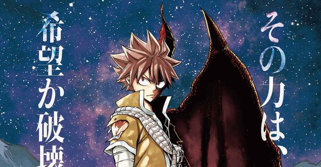 Fairy Tail: Dragon Cry - Imagem promocional
