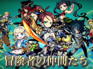 Etrian Mystery Dungeon 2 - Trailer