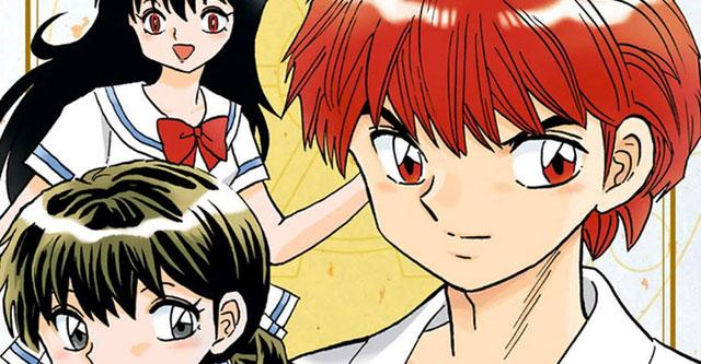 """""""Anuncio importante"""" para os fã de Rumiko Takahashi"""