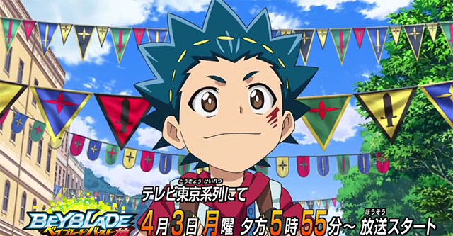 Beyblade Burst God - Trailer