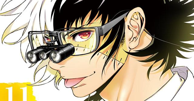 Manga de Young Black Jack vai parar