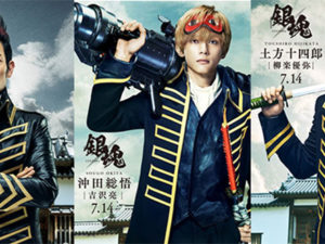 Gintama Live-action mostra Shinsengum