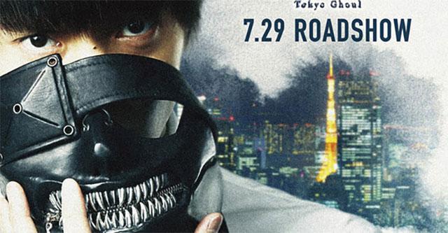 Filme Live-action de Tokyo Ghoul estreia em Julho