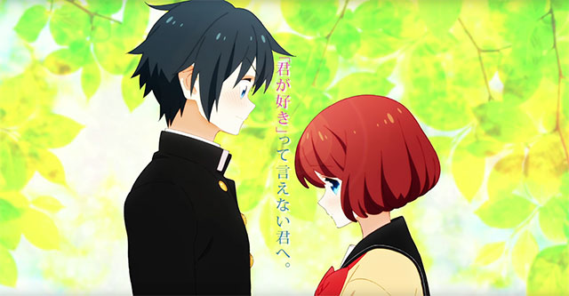 Tsurezure Children - Teaser Trailer