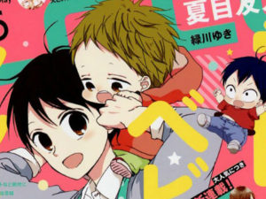 Gakuen Babysitters vai ser anime