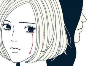 Red Thimble - Manga vai terminar