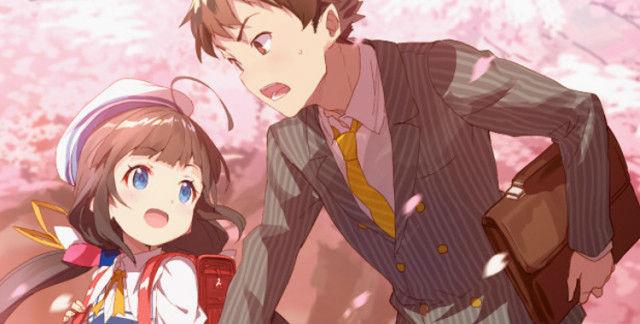 Japoneses escolhem light novels que precisam de um anime - Fille de manga nue ...