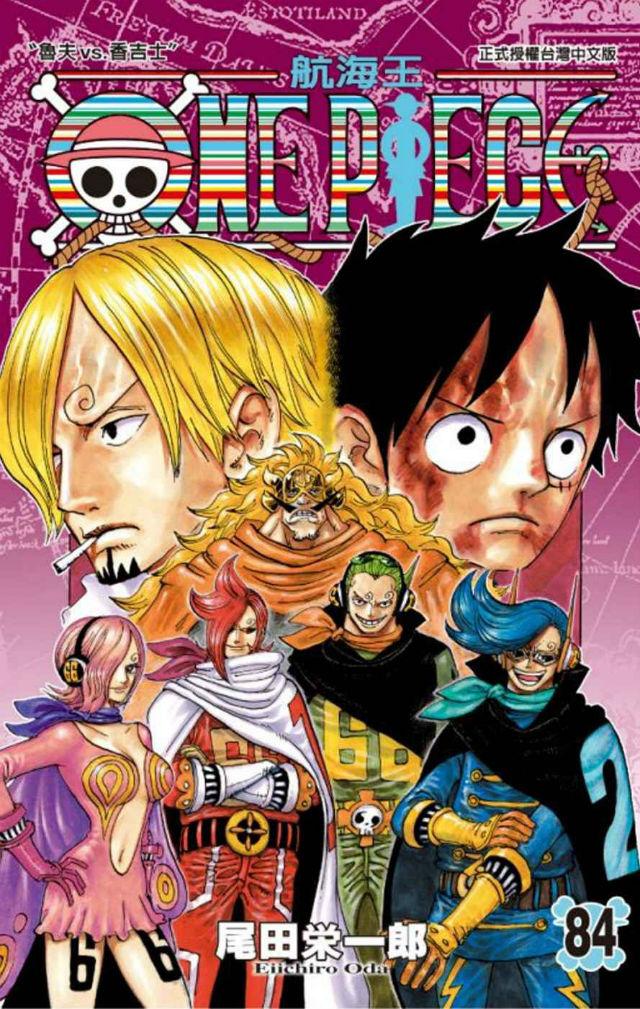 One Piece - Manga tem 350 milhões de cópias