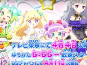 Idol Time PriPara - Trailer
