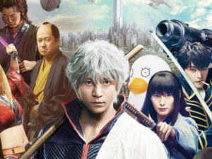 Gintama Live-action - Trailer