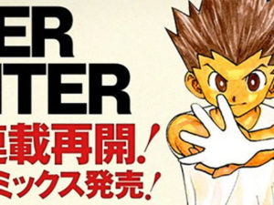 Confirmado: Hunter x Hunter vai regressar dia 26 de Junho
