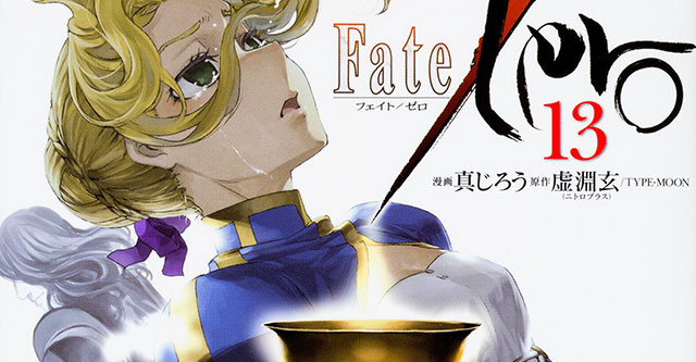 Fate/Zero vai ter capítulo extra