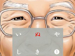 Inuyashiki termina no 10º volume