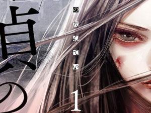 Tantei no Tantei - Manga chega ao fim