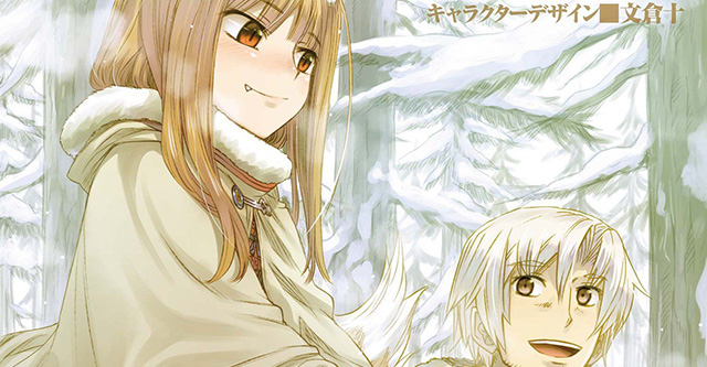 Spice & Wolf - Manga vai terminar