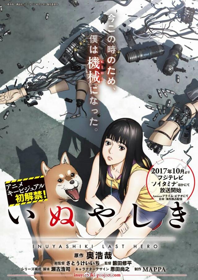 Inuyashiki - Imagem Promocional