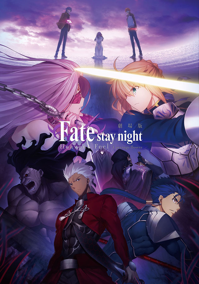 Fate/stay night Heaven's Feel - Nova imagem promocional