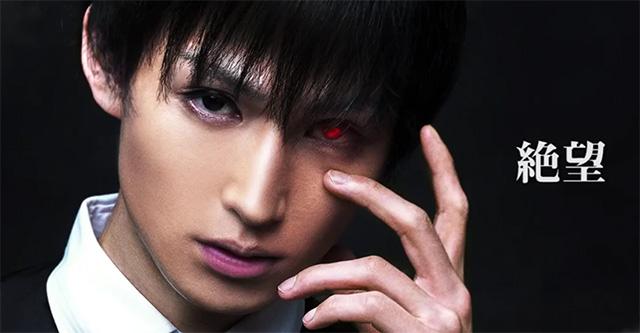 Trailer da peça de teatro de Tokyo Ghoul