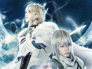 Peça de teatro de Fate/Grand Order