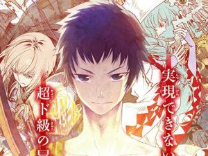 Novo manga de Final Fantasy