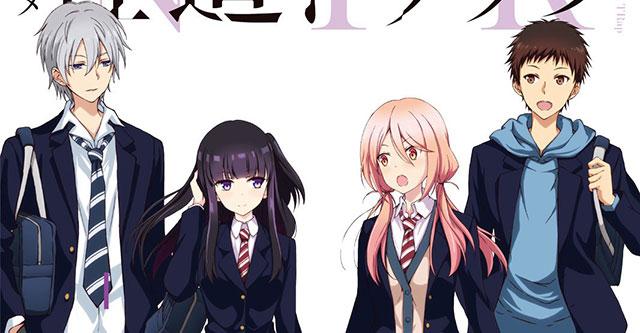NTR: Netsuzou Trap estreia a 5 de julho