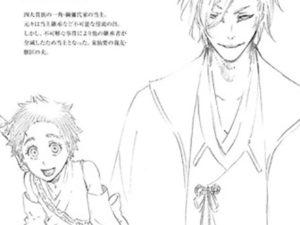 Tite Kubo desenha novos personagens da novel de Bleach