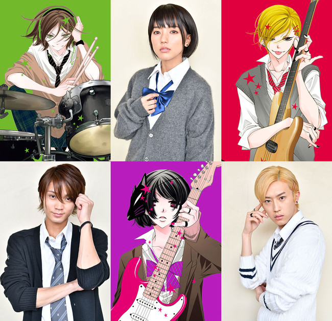 Hayato Isomura é Kuro, Erina Mano é Miō e Yōsuke Sugino é Haruyoshi